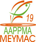 logo-aappma-meymac
